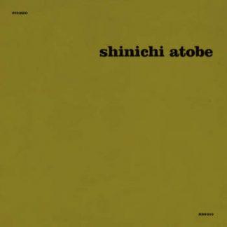 SHINICHI ATOBE Butterfly Effect DLP Limited Edition