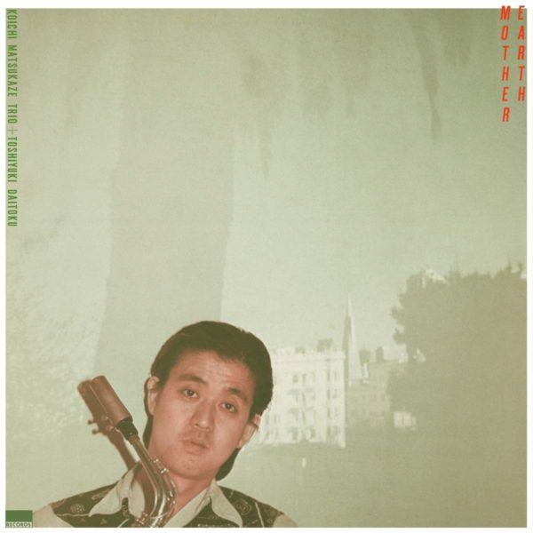 KOICHI MATSUKAZE TRIO + TOSHIYUKI DAITOKU Earth Mother CD