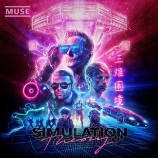 MUSE Simulation Theory CD Deluxe Edition