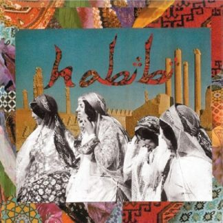 HABIBI Habibi LP Limited Edition