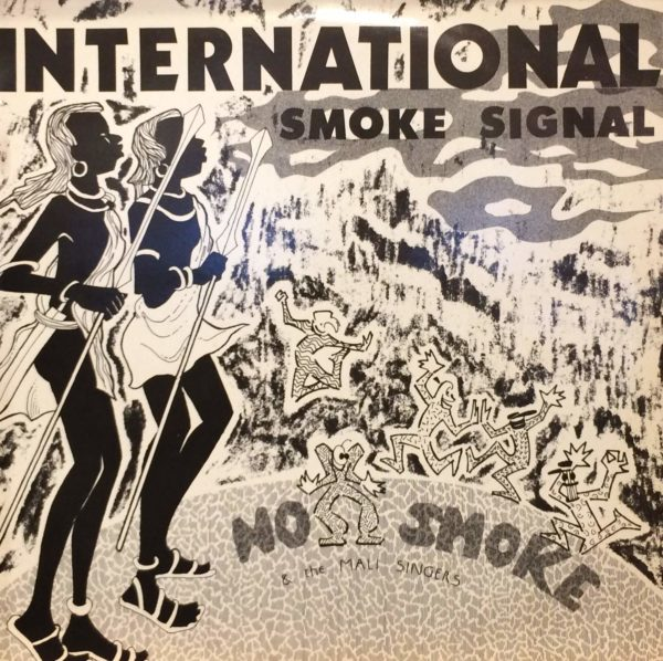 NO SMOKE International Smoke Signal  DLP