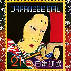 AKIKO YANO Japanese Girl LP