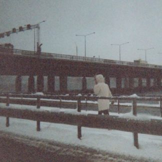 SUN KIL MOON This Is My Dinner BOX 3 LP Limited Edition