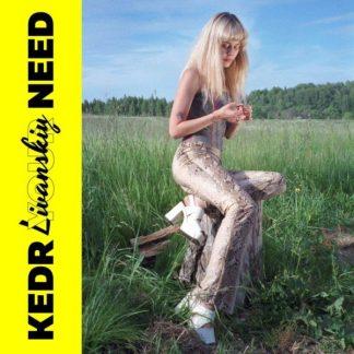 KEDR LIVANSKIY Your Need LP Limited Edition