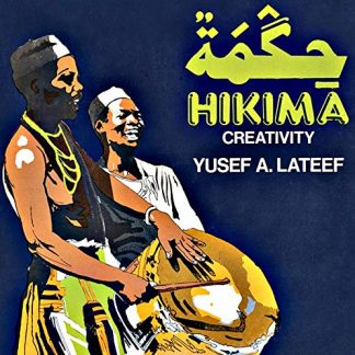 YUSEF LATEEF Hikima: Creativity LP Limited Edition