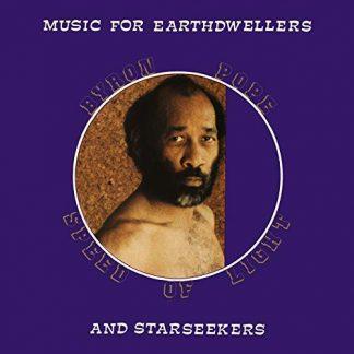 BYRON POPE SPEED OF LIGHT Music For Earthdwellersand Starseekers LP