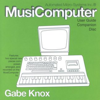 "GABE KNOX Hello World / Taking A Break 7"" single Limited Edition"